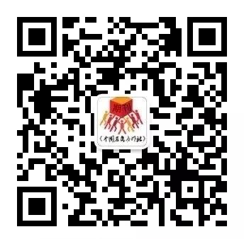 """关于招募2020年度农民合作社""""兴农""""会"""