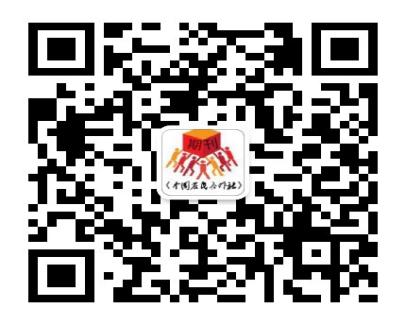 优德w88官网手机中文版登陆农村部管理干部学院关于招募2020年